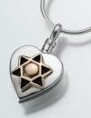 Silver Heart w/Star of David Inset